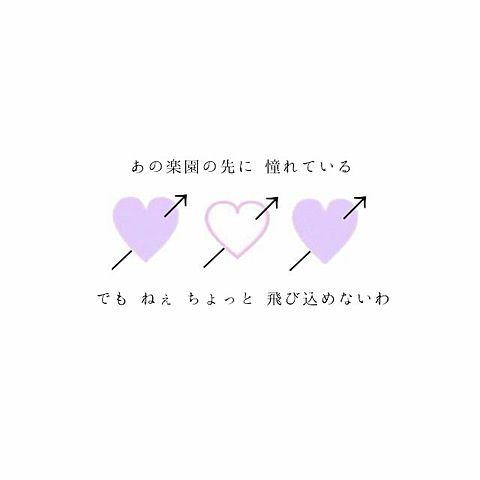 YUI / HELLOの画像(プリ画像)