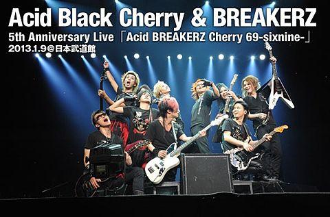 Acid Black Cherry yasu BREKERZの画像 プリ画像