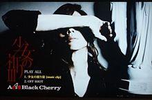 Happy Birthday!!!の画像(acid black cherryに関連した画像)