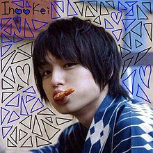 AYAKA しげ&伊野ちゃんの画像(ayakaに関連した画像)