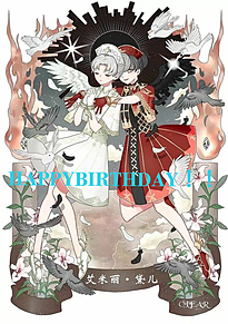 誕生日おめでとう🎊の画像(第五人格 エミリーに関連した画像)