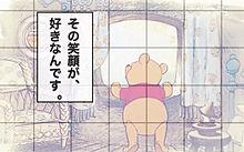 ぷーさんの画像(プリ画像)
