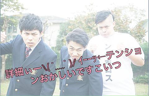 〜企画〜の画像(プリ画像)