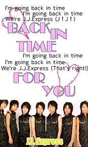 J.J.Express Jr. Hey!Say!JUMP Mis Snow Man A.B.C-Zの画像(浅香航大 有岡大貴 伊野尾慧に関連した画像)