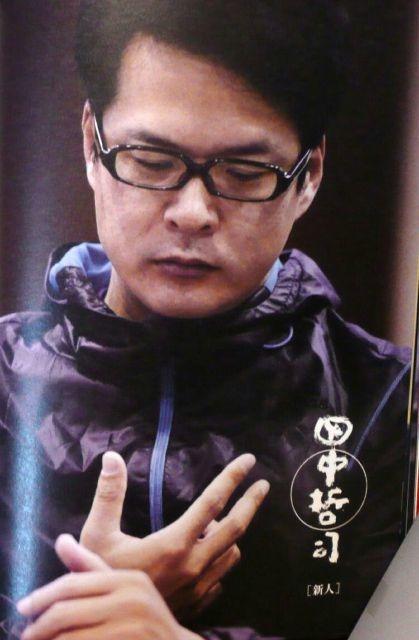田中哲司の画像 p1_33