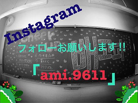 Instagram フォロー‼︎の画像(プリ画像)