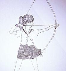 制服弓道少女の画像(プリ画像)