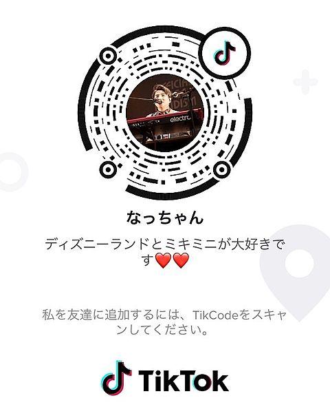 TikTok見てくださいねぇ😘😘😘の画像(プリ画像)