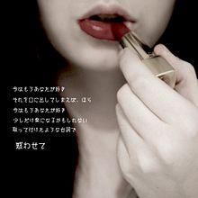 back number  助演女優症の画像(プリ画像)