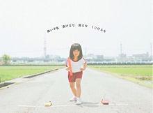 Have a nice day * 西野カナ プリ画像