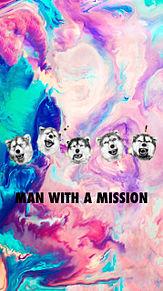 A Man Mission Withの画像1199点 3ページ目 完全無料画像検索のプリ画像 Bygmo