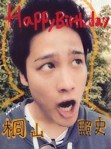 桐山照史Happy Birthday🎂 プリ画像
