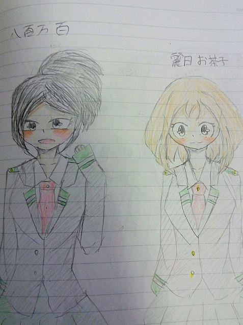 描いてみた ヤオモモ&お茶子の画像(プリ画像)