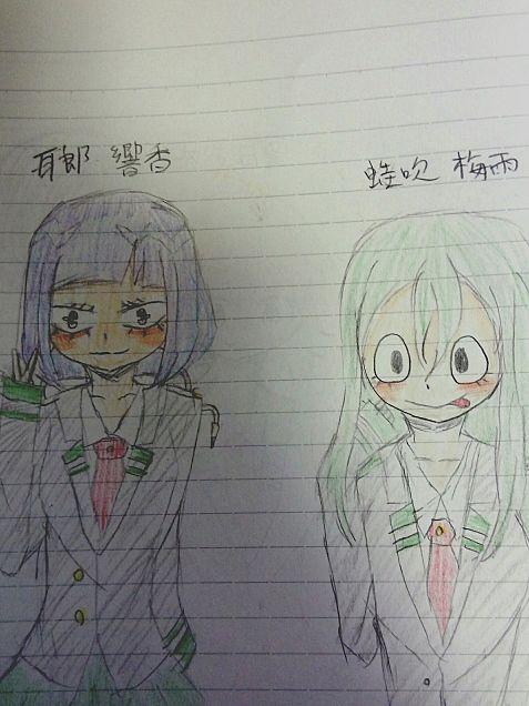 描いてみた じろちゃん&梅雨ちゃんの画像(プリ画像)