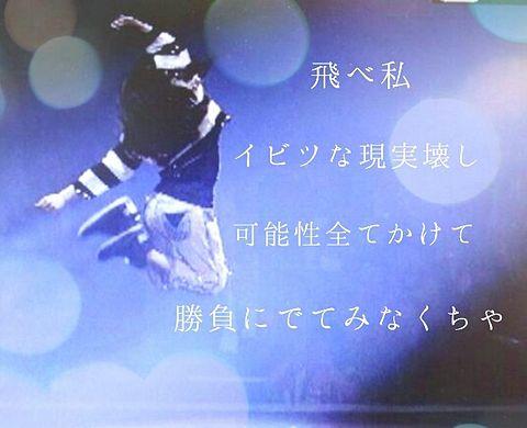 miwa   again×again*°の画像(プリ画像)
