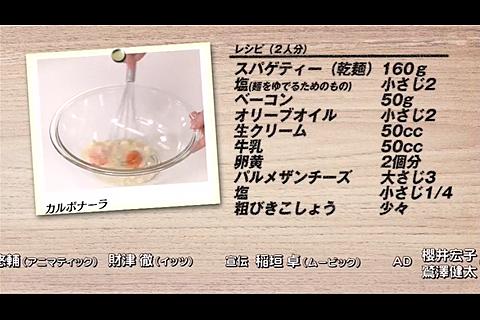 東京乙女レストラン流カルボナーラレシピの画像(プリ画像)