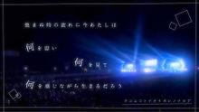 タユムコトナキナガレノナカデの画像(吉岡聖恵に関連した画像)
