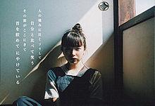 TAKEN / BLUE ENCOUNTの画像(邦ロック/バンドに関連した画像)