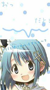 ロック画面@さやかの画像(プリ画像)