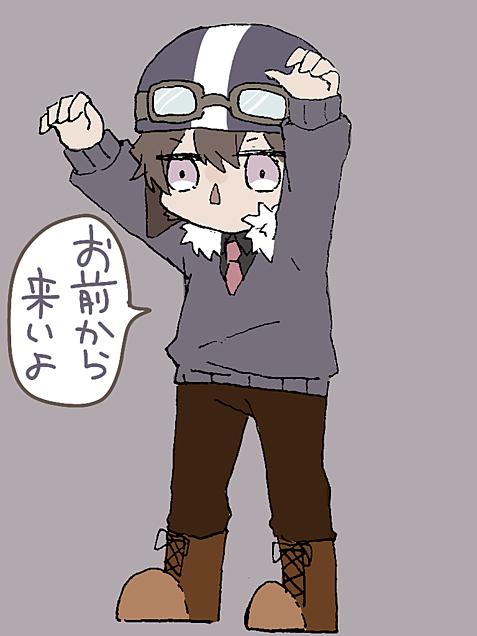 ショッピくんの画像(プリ画像)