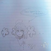 〝I have pegunto be enthusiastic. プリ画像
