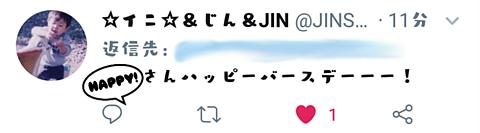 じんたん優男💕の画像(プリ画像)