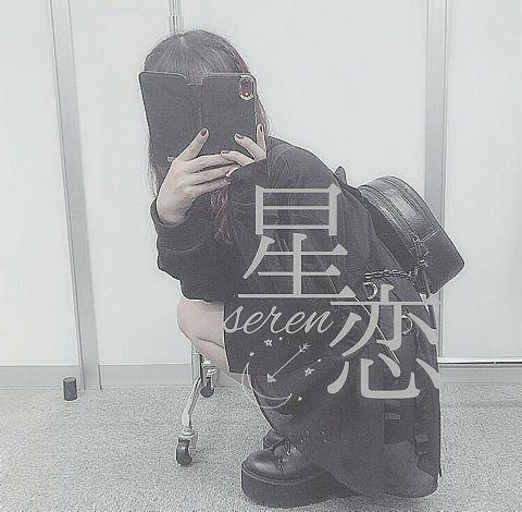 3次元に逃げた〜( ੭ ˙⚰˙ )੭の画像(プリ画像)