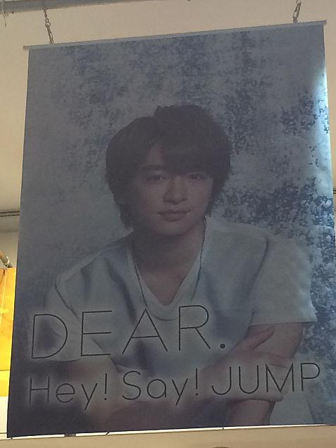 Hey! Say! JUMP アルバム dearの画像(プリ画像)