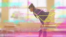 私立恵比寿中学  歌詞画の画像(みれいちゃんに関連した画像)