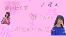 私立恵比寿中学  歌詞画の画像(席に関連した画像)