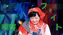 私立恵比寿中学  歌詞画の画像(安本彩花に関連した画像)