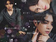 山田涼介/パフュームの画像(パフュームに関連した画像)