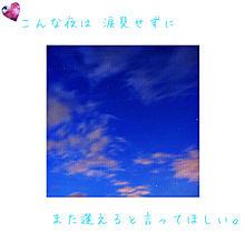 【恋しちゃった】真夏の果実/サザンオールスターズの画像(プリ画像)