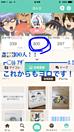300人!! プリ画像