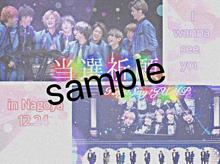 sample プリ画像