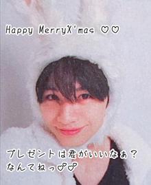 クリスマスプレゼント♡♡の画像(クリスマスプレゼントに関連した画像)