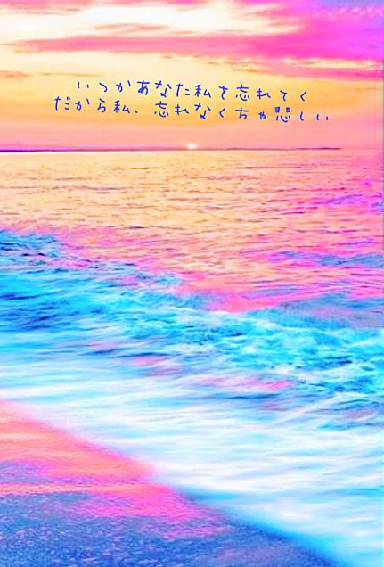 歌詞   summer  time  goの画像(プリ画像)