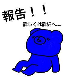 謝罪!!の画像(プリ画像)