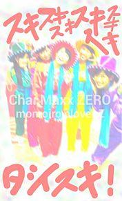 Chai Maxx ZERO の画像(CHAIに関連した画像)