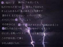 歌詞〜高橋洋子〜の画像(高橋洋子に関連した画像)