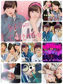 友達♡ プリ画像