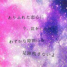 カンタレラの画像(KAITOに関連した画像)