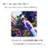 佐武宇綺 × aiko「初恋」 プリ画像