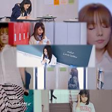 Loveletter | aiko × 9nineの画像(プリ画像)