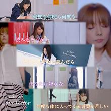 Loveletter   aiko × 9nine (歌詞付き)の画像(佐武宇綺に関連した画像)
