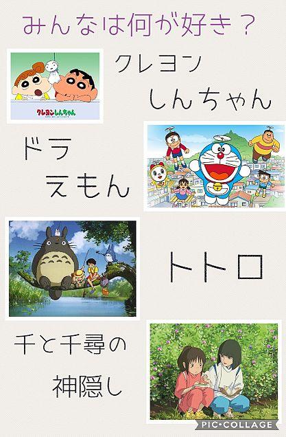 好きなアニメ
