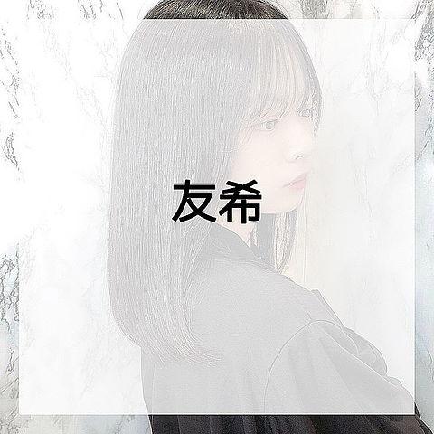 ともき っの画像(プリ画像)