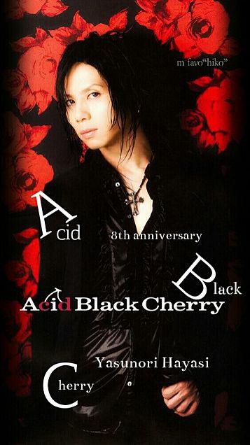 Acid Black Cherry///yasuの画像 プリ画像