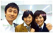 Qさま!!麺の画像(村井美樹に関連した画像)