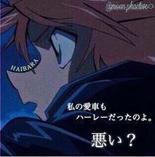 愛車ハーレーな哀ちゃん♡の画像(ルパン三世VS名探偵コナンに関連した画像)